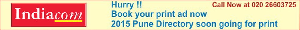 Pune Business Directory 2015