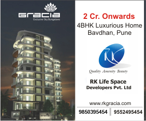 RK Life Space Developers Pvt Ltd.
